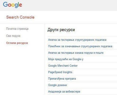 Šta je tehnička SEO - Google Search Console