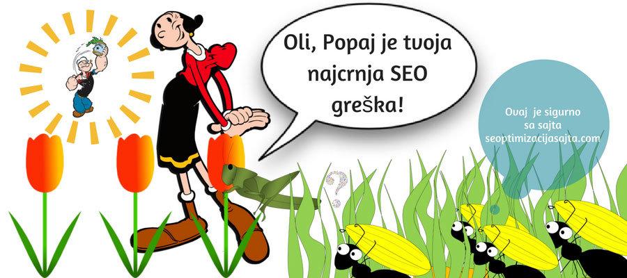 seo optimizacija sajta - SEO greska