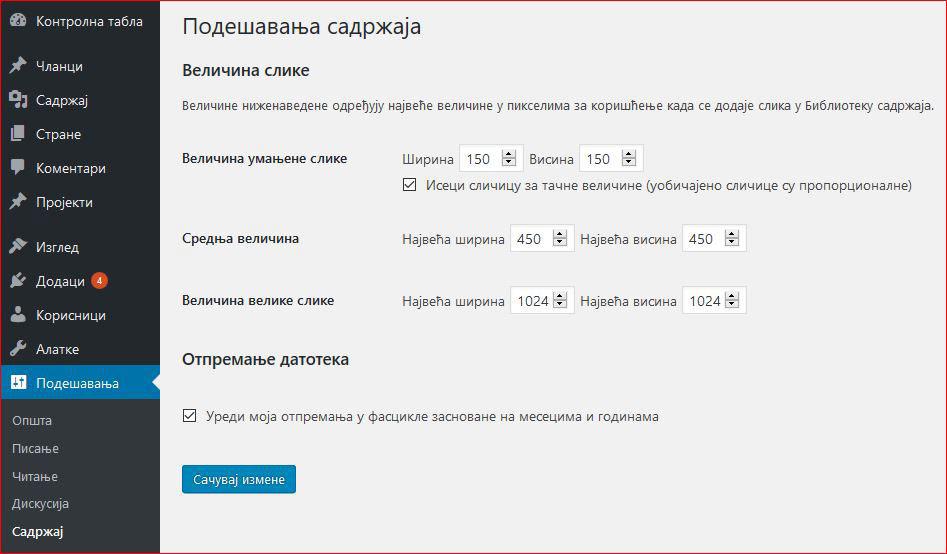 optimizacija wordpress sajta - podesavanja veličine slike