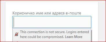 Optimizacija wordpress sajta - bezbednost