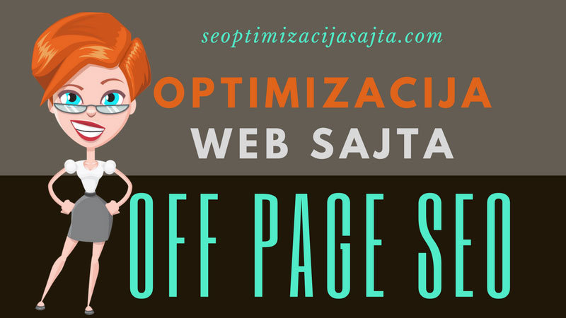 off page seo optimizacija sajta