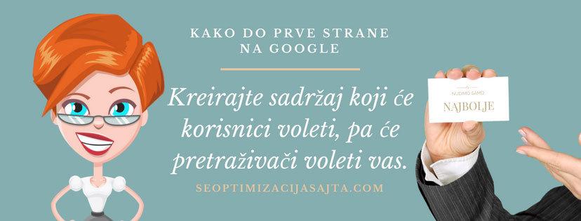 Slika prva strana na google - sadržaj