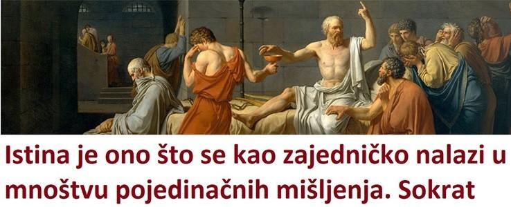 Ključne reči za sajt - Sokratova izreka