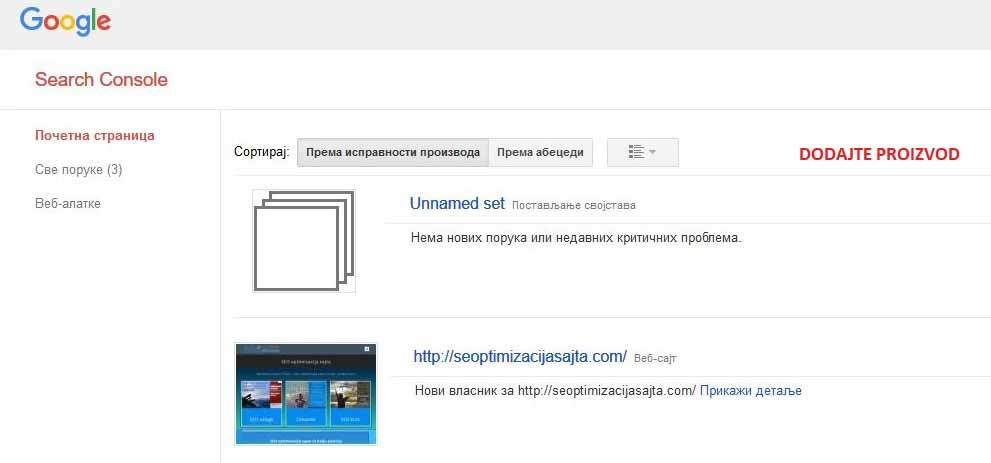 SEO trikovi - google-search-console
