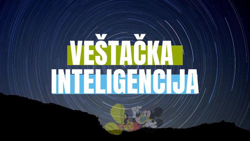 SEO trendovi 2020 - Veštačka inteligencija