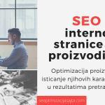 SEO prodajne internet stranice